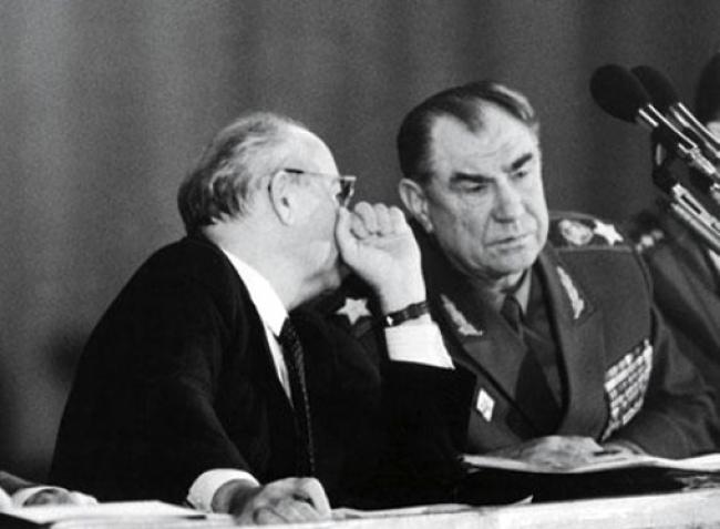 qorbaov yazov
