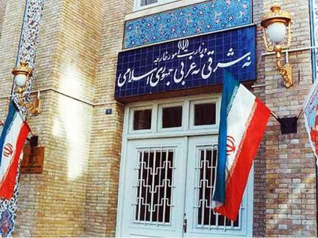 İran XİN 2