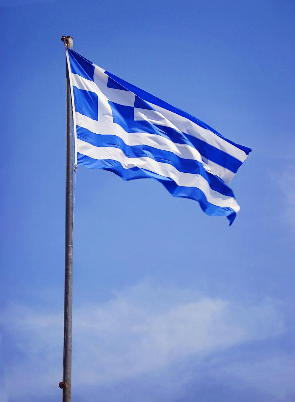 Yunan flag