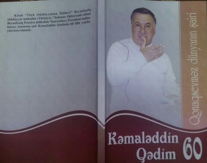 kemaleddin1