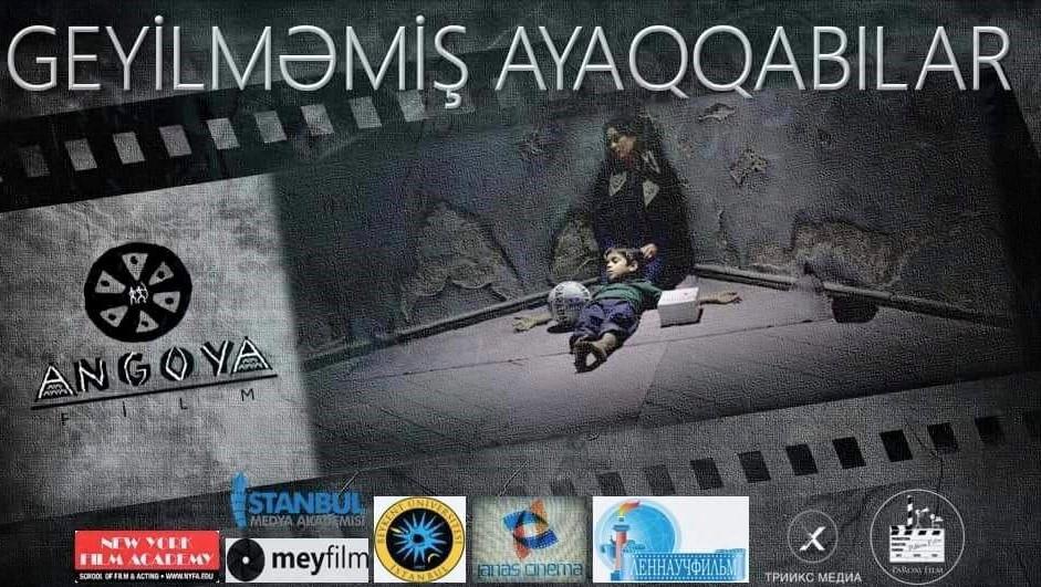 film-09