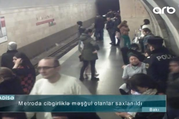 metro-cibgirler