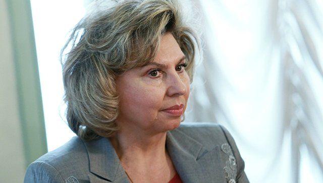 tatyana-ombudsman