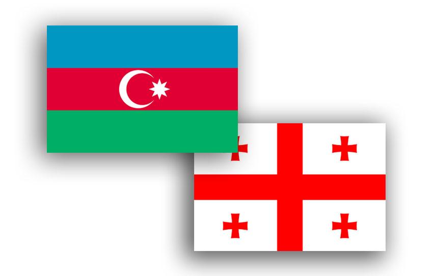 """<p><span style=""""color:#e74c3c""""><strong>Azərbaycanla Gürcüstan arasında sərhədlərin delimitasiyası və demarkasiyası üzrə danışıqların növbəti mərhələsi Tbilisidə olacaq</strong></span></p>"""