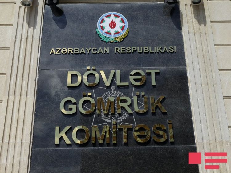 Dövlət Gömrük Komitəsində yeni kadr dəyişiklikləri –