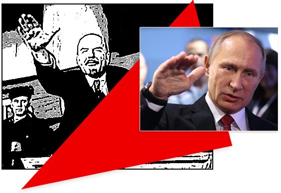 """İnqilabdan qorxan""""padşah"""", Kremlin mifi, Leninin qəhqəhələri…"""