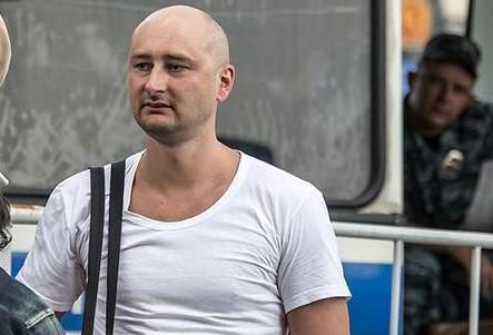 UKRAYNA – RUSİYA MÜNASİBƏTLƏRİNİ GƏRGİNLƏŞDİRƏCƏK QƏTL