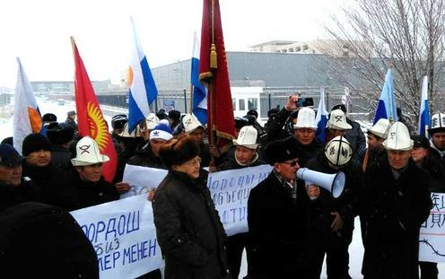 """""""Stratfor"""" Çinin Qırğızıstandakı ekspansiyasını incələyib:"""