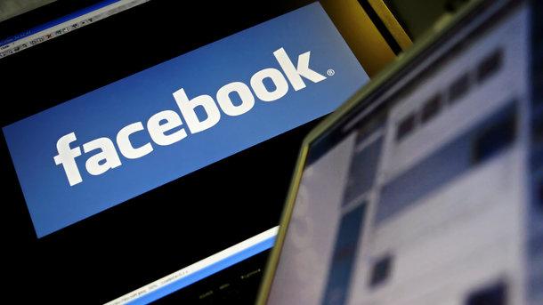 """""""Facebook"""" bu ölkələrdə çökdü –Siyahı"""