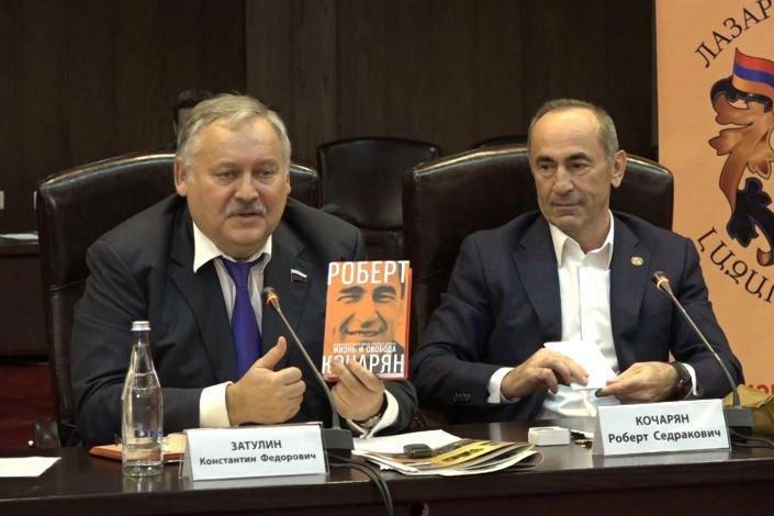 Moskvadan Ermənistana təşviş dolu məktub: