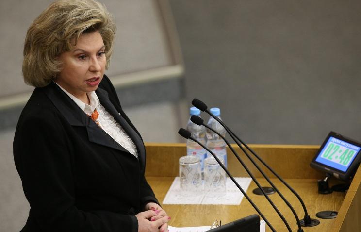 Rusiya Ombudsmanı: