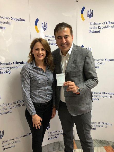 Ukrayna pasportu