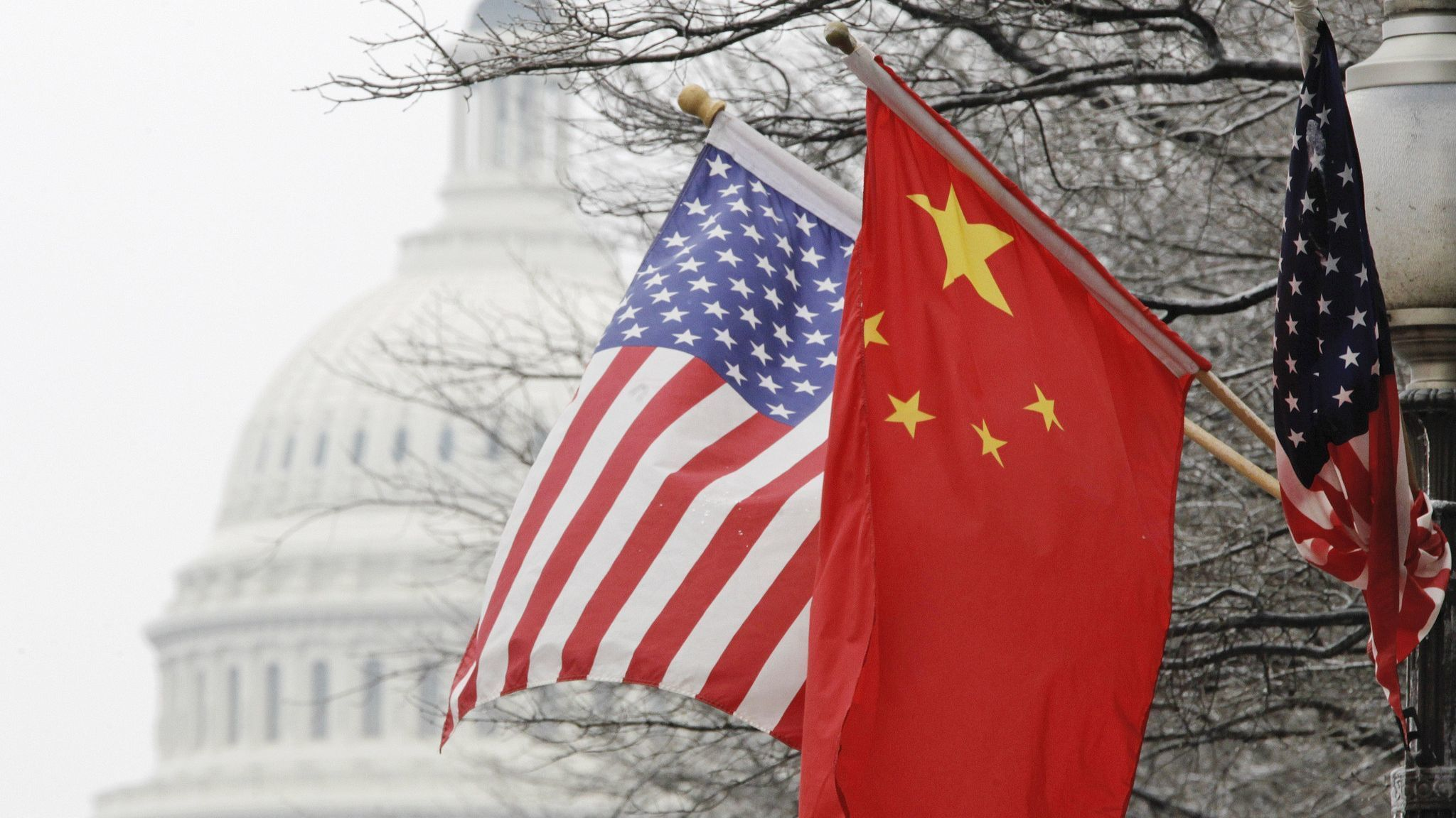 Çin ABŞ-a xəbərdarlıq etdi –
