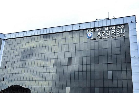 """""""Azərsu""""dan açıqlama"""