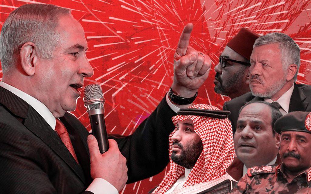 Ərəb hökmdarları və İsrail liderləri: