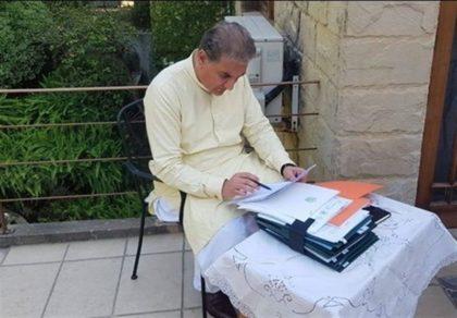 Pakistan liderləri könüllü karantində –