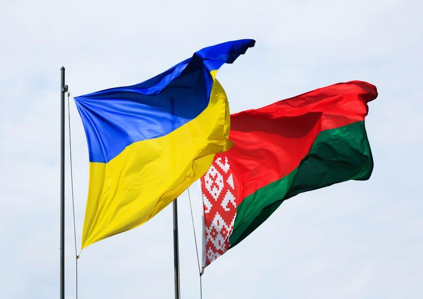 Ukrayna Belarusla bütün əlaqələri dayandırıb  –