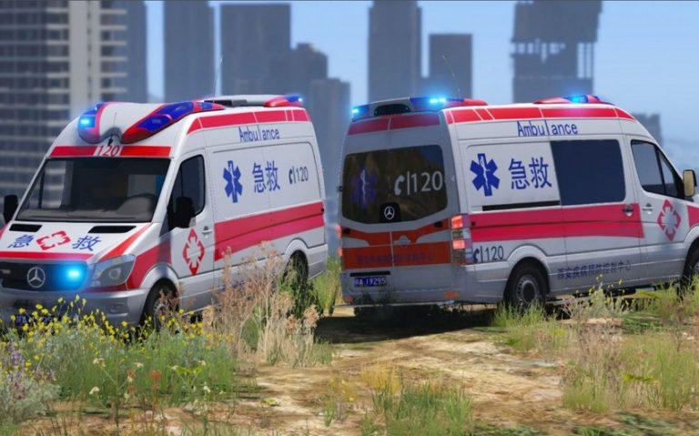 Çində kimyəvi zavodda qaz sızması baş verib